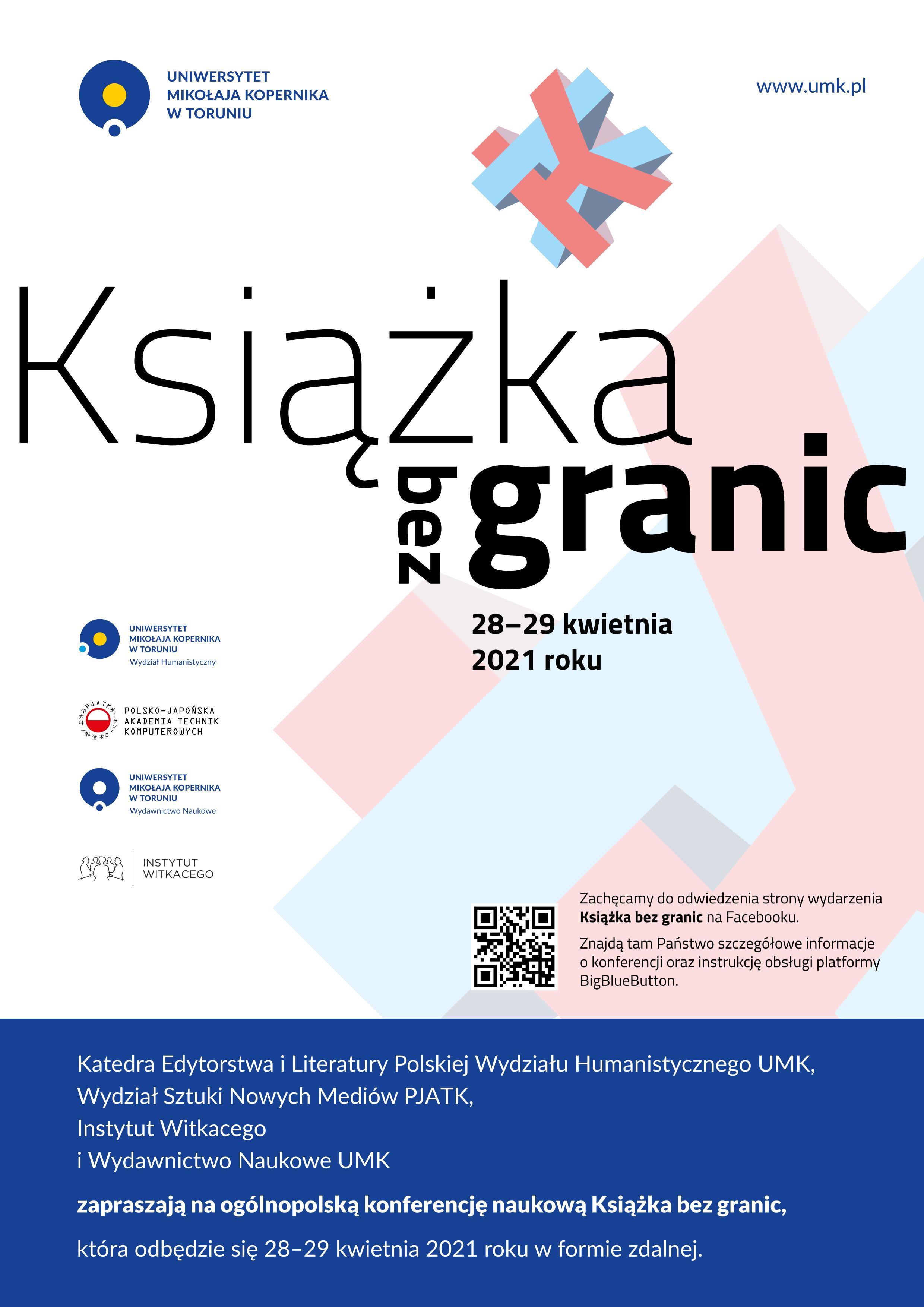 Książka-bez-granic-2021-plakat-24-03-2021_01